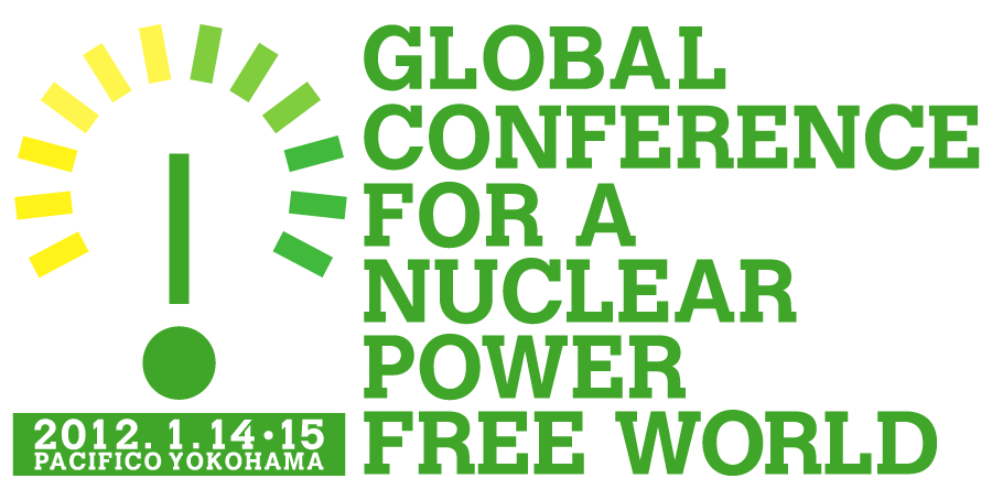 Global Conference for a Nuclear Power Free World
